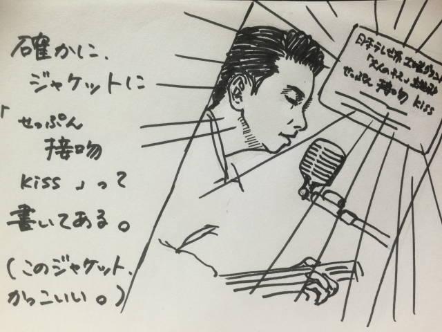 f:id:butakosan:20170921000355j:plain