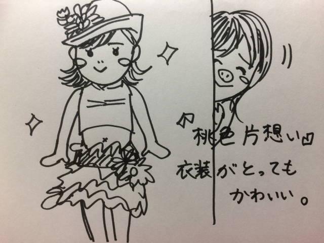 f:id:butakosan:20170922224730j:plain