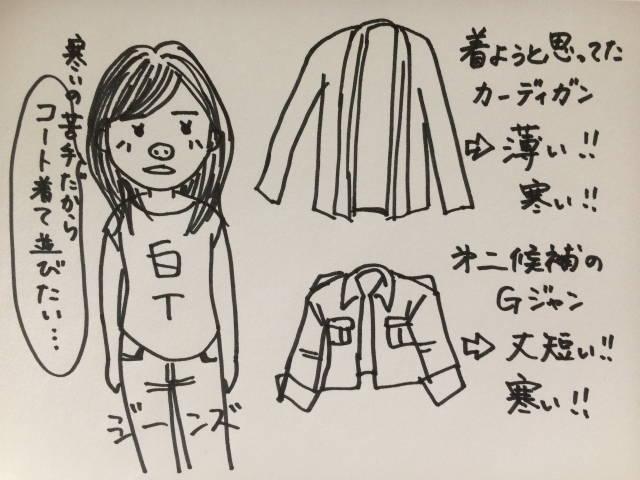 f:id:butakosan:20171012225641j:plain