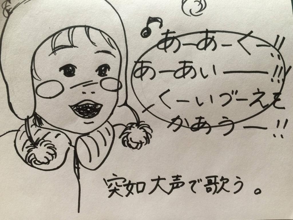 f:id:butakosan:20171204235109j:plain