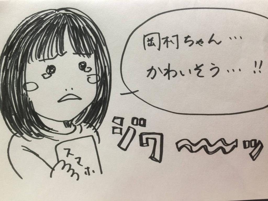 f:id:butakosan:20180116231544j:plain