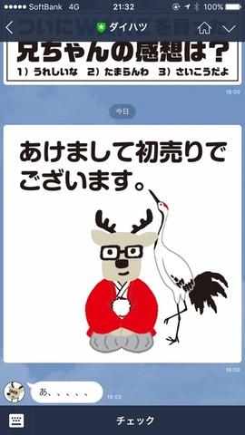 f:id:butamissa0:20161201133721j:plain