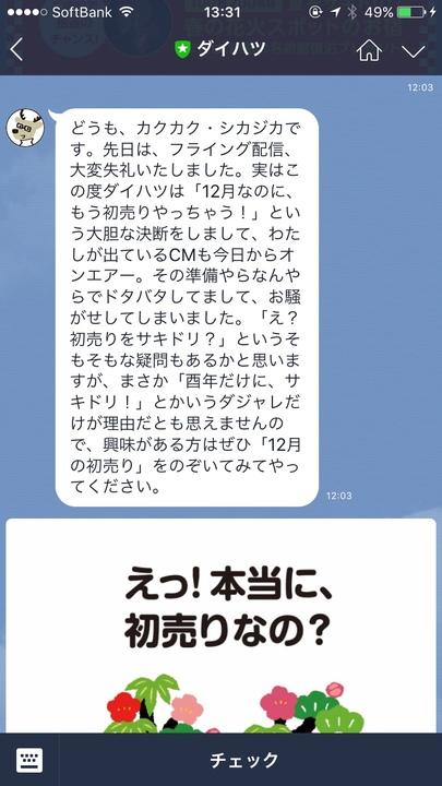 f:id:butamissa0:20161201134500j:plain