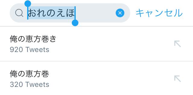 f:id:butao:20180204112250j:plain