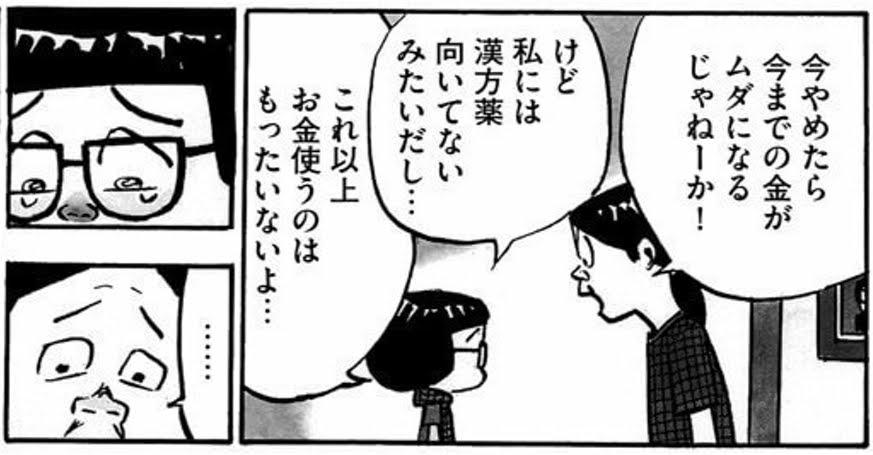 f:id:butao:20180212120128j:plain