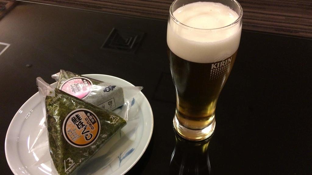 ビールとおにぎり