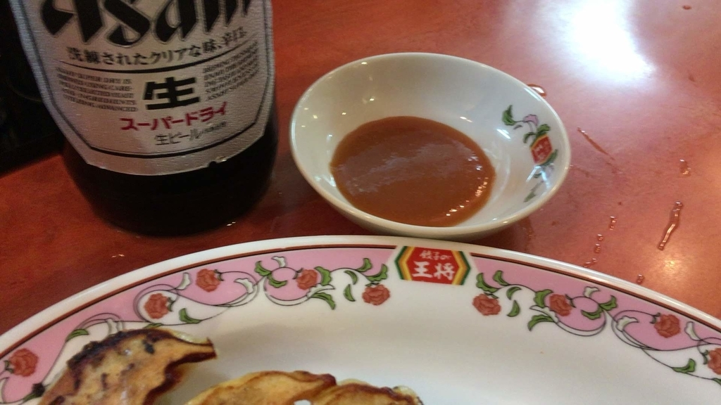 餃子の王将元町店