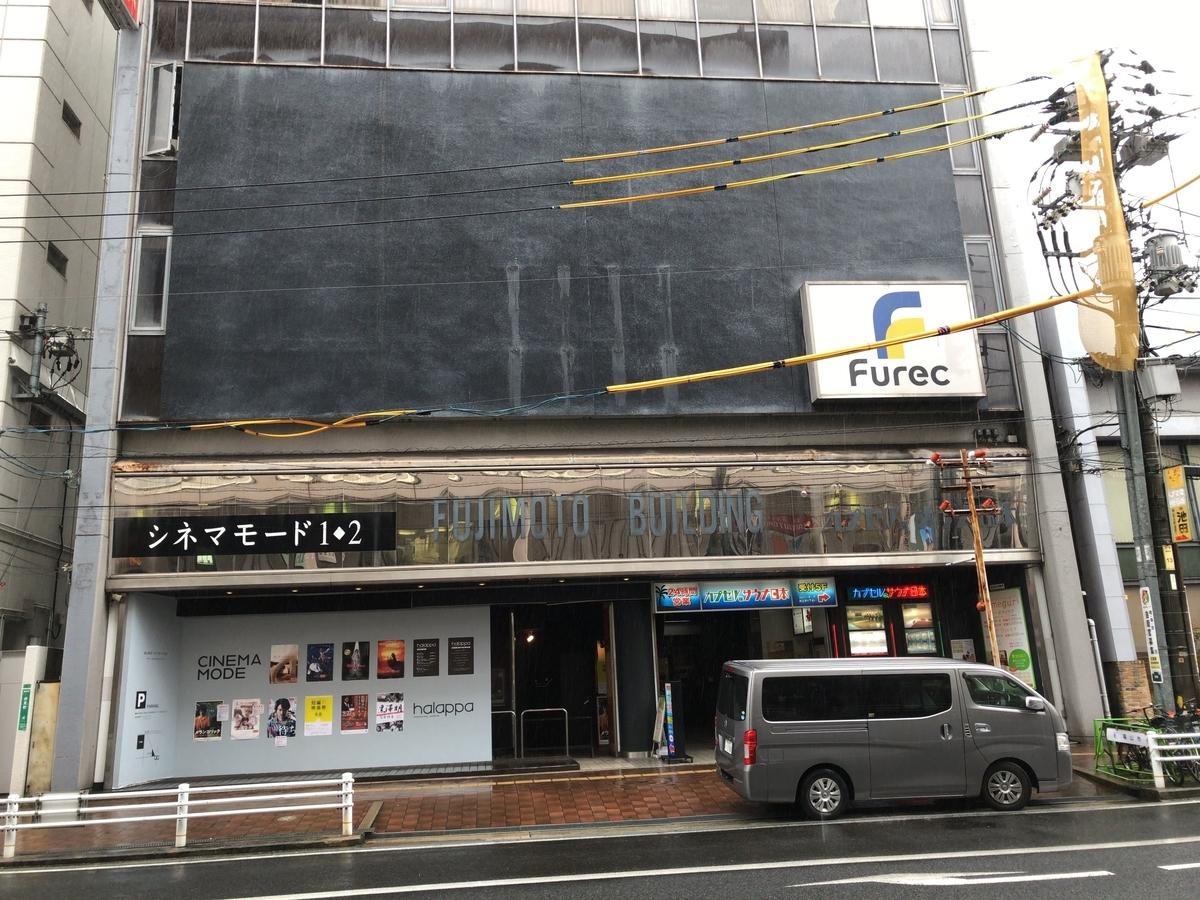 サウナカプセル日本