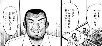 f:id:butao_o:20161229221219j:plain