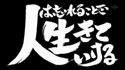 f:id:butao_o:20170210200058j:plain
