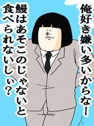 f:id:butao_o:20170222200831j:plain
