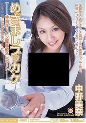 f:id:butao_o:20170309205412j:plain