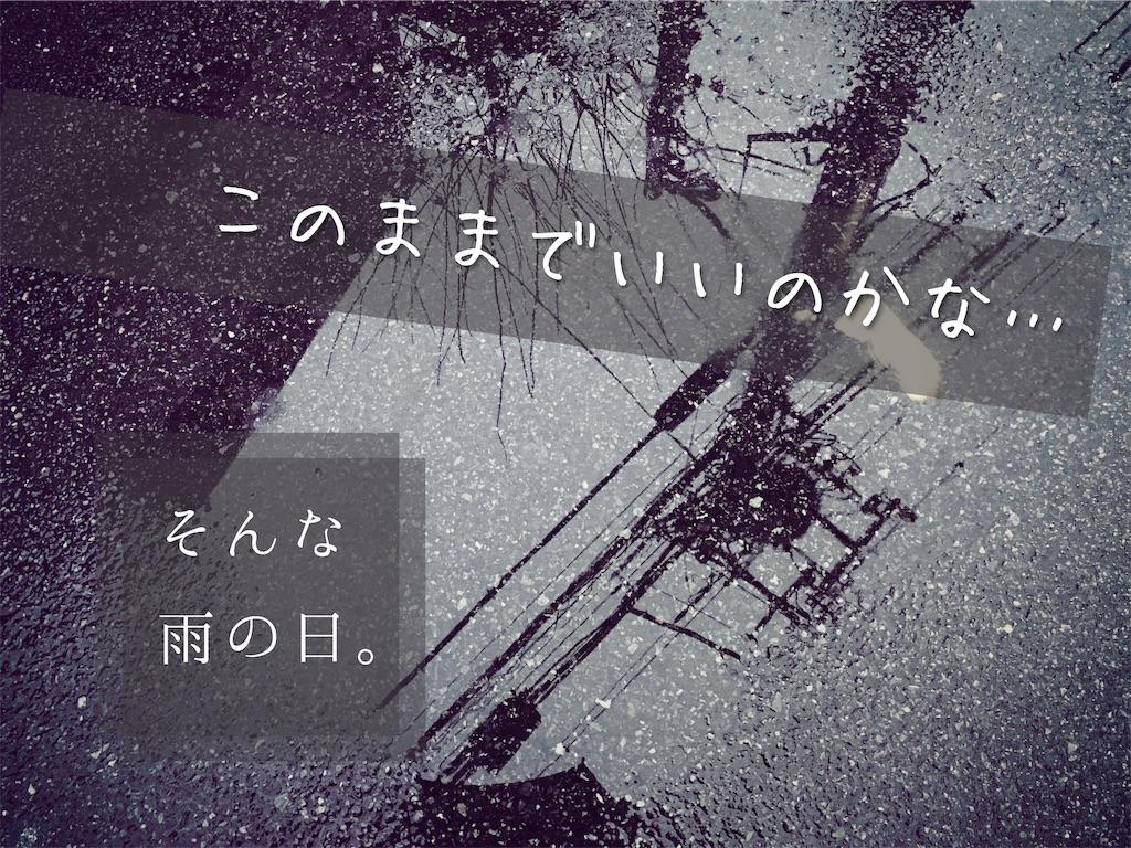 f:id:buttobimusic:20190304202556j:image