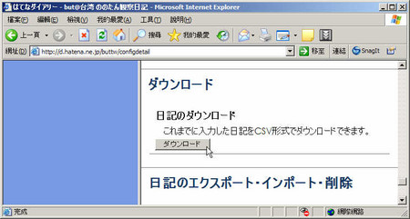 f:id:buttw:20041103061507:image