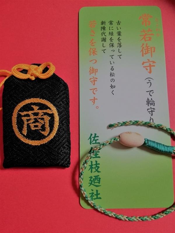 f:id:butuyokuko:20200414081001j:plain