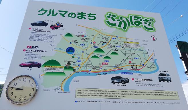 f:id:butuyokuko:20200531101511p:plain