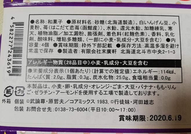 f:id:butuyokuko:20200614075338p:plain