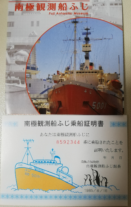 f:id:butuyokuko:20200625143132p:plain