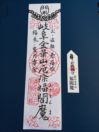 f:id:butuyokuko:20200630043837p:plain