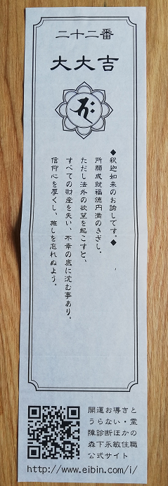 f:id:butuyokuko:20200711052936p:plain