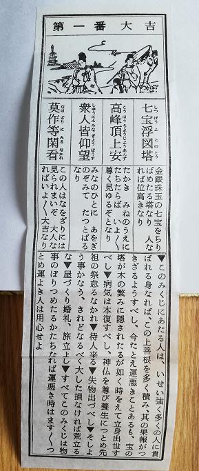f:id:butuyokuko:20200711052943p:plain