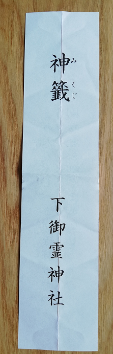 f:id:butuyokuko:20200711052949p:plain