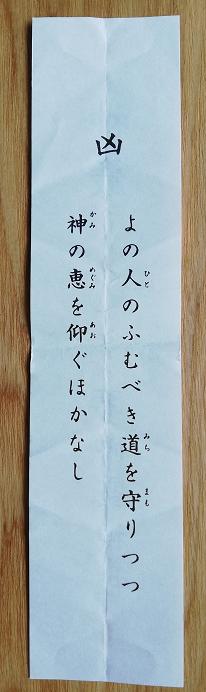 f:id:butuyokuko:20200711052955p:plain
