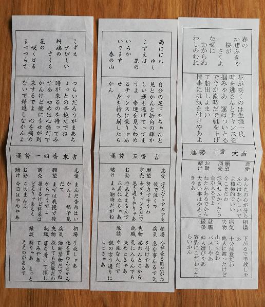 f:id:butuyokuko:20200711053003p:plain