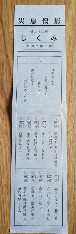 f:id:butuyokuko:20200711053011p:plain