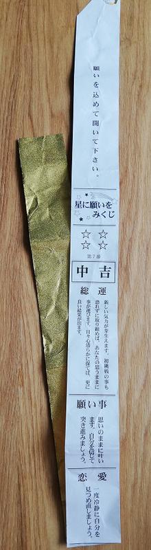 f:id:butuyokuko:20200711053035p:plain