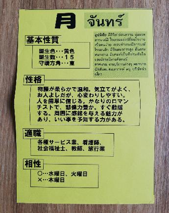 f:id:butuyokuko:20200711054353p:plain