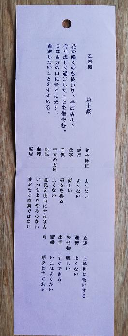 f:id:butuyokuko:20200711054531p:plain