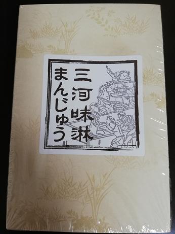 f:id:butuyokuko:20200723045152p:plain