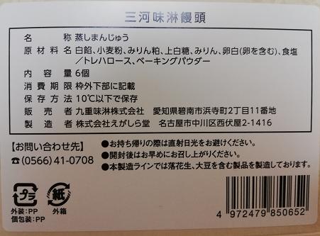 f:id:butuyokuko:20200723045206p:plain
