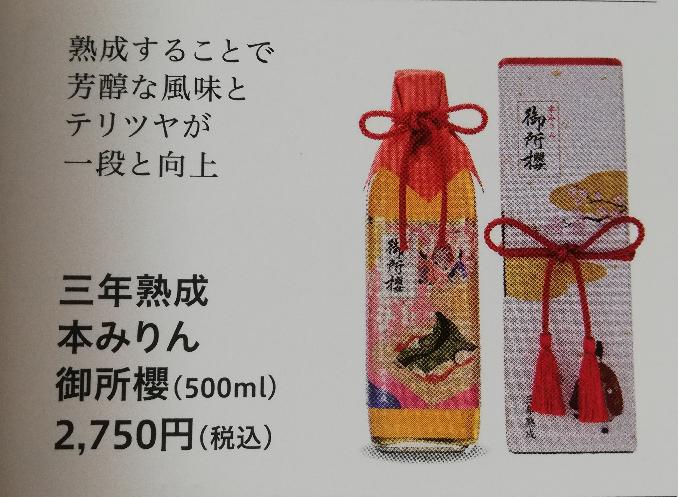 f:id:butuyokuko:20200723142638p:plain