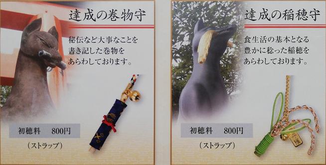 f:id:butuyokuko:20200725110815p:plain