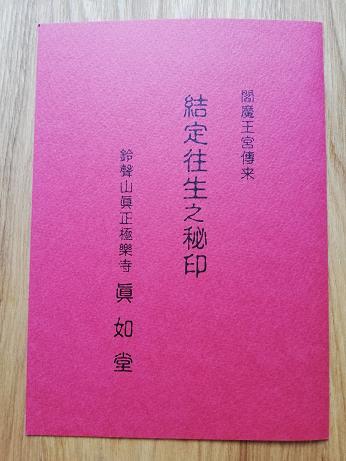 f:id:butuyokuko:20200801072055p:plain
