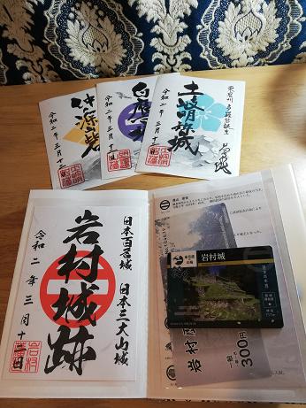 f:id:butuyokuko:20200908074034p:plain