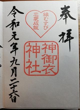 f:id:butuyokuko:20201004061744j:plain