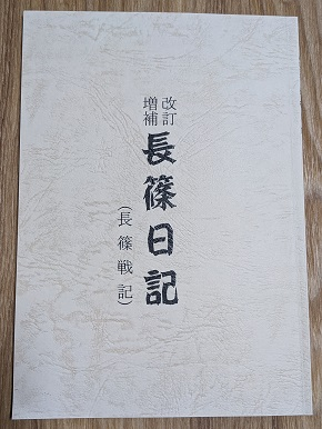 f:id:butuyokuko:20201012060209j:plain