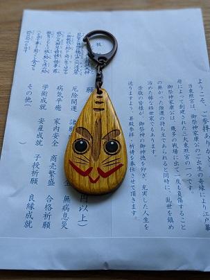 f:id:butuyokuko:20201122063237j:plain