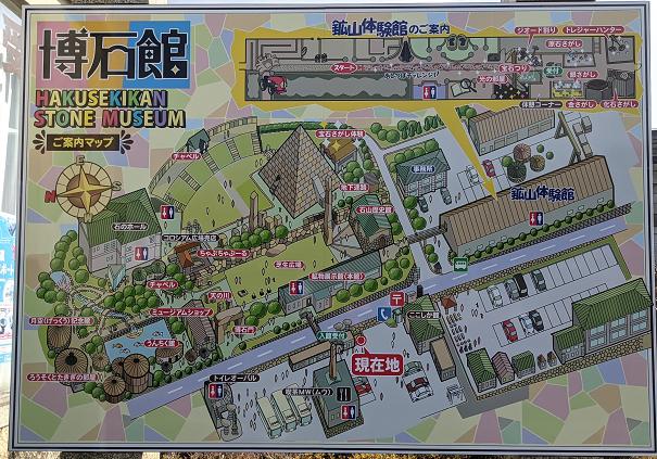 f:id:butuyokuko:20201228105857p:plain