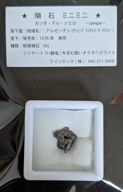f:id:butuyokuko:20201228110337p:plain