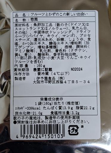 f:id:butuyokuko:20210109120529p:plain