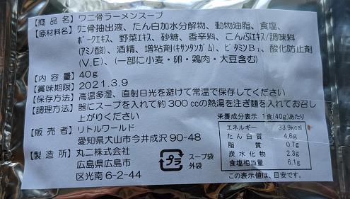 f:id:butuyokuko:20210109120609p:plain