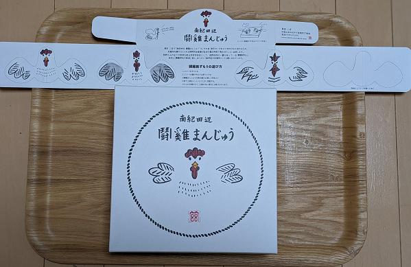 f:id:butuyokuko:20210121090743p:plain