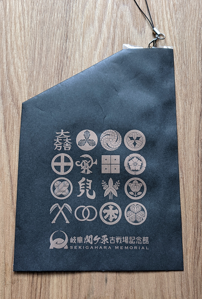f:id:butuyokuko:20210201061802p:plain