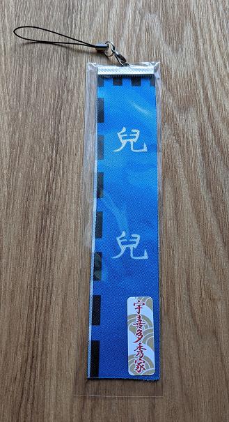f:id:butuyokuko:20210201061816p:plain