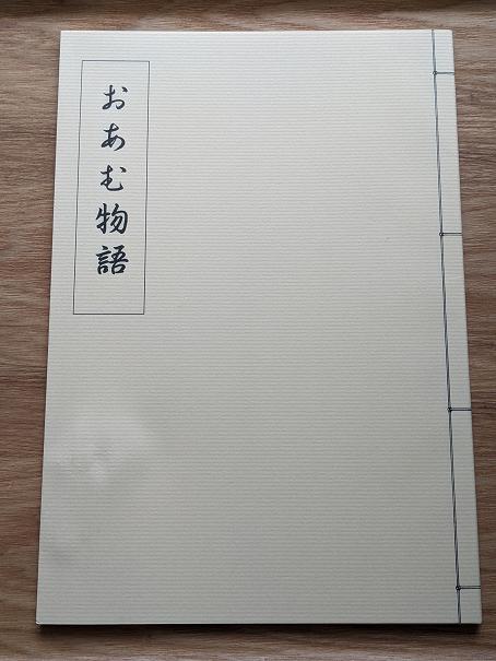 f:id:butuyokuko:20210201061912p:plain