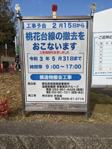 f:id:butuyokuko:20210218203755j:plain